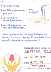 aimodosia02